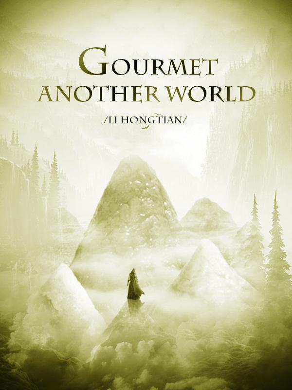 Gourmet of Another World Oku